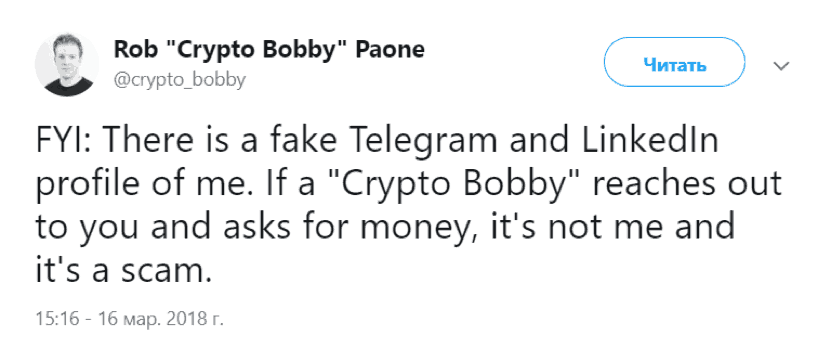 fake influencers, Rob Crypto Bobby Paone